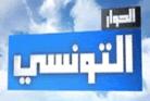 Logo Hiwar Ettounssi
